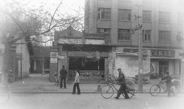 渭南市第二医院发展变迁史