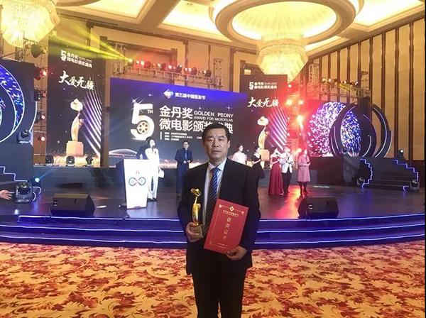 渭南市第二医院荣获中国医影节最佳医院品牌奖